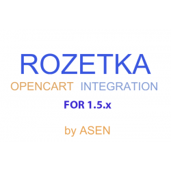 XML выгрузка товаров на Rozetka для Opencart 1.5.x