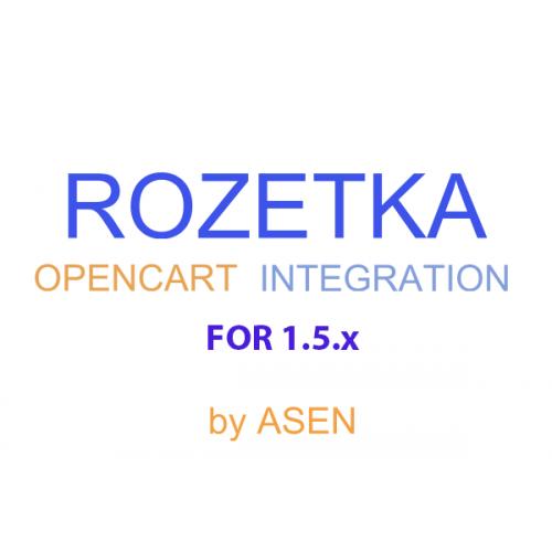 Модуль XML выгрузка товаров на Rozetka для Opencart 1.5.x