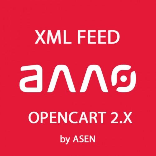 XML выгрузка товаров на Allo.ua для Opencart 2.x [OCMOD]