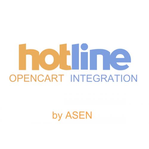 XML выгрузка товаров на Hotline.ua для Opencart 2.x [OCMOD]