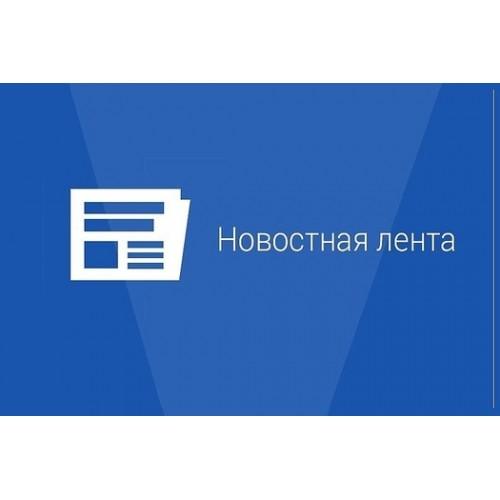 Модуль Новости / Статьи / Блоги для Opencart 2.x [OCMOD]