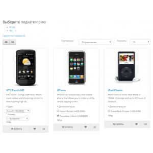 Опции и атрибуты в категории с пересчетом цены на Opencart 2.x [OCMOD]