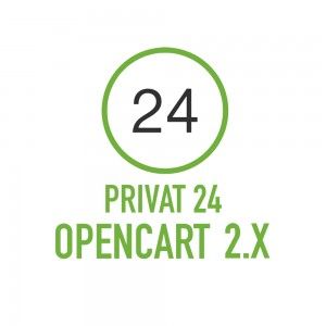 Модуль оплаты через Приват24 / Privat24 для Opencart 2.x [OCMOD]