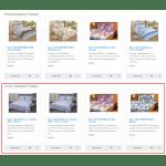 Сопутствующие товары / Дополнительные рекомендуемые  - Opencart 2 [OCMOD]
