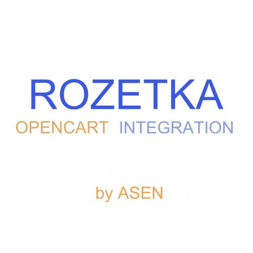 XML выгрузка товаров на Rozetka для Opencart 2x [OCMOD]
