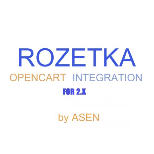 Модуль XML выгрузка товаров на Rozetka для Opencart 2x [OCMOD]