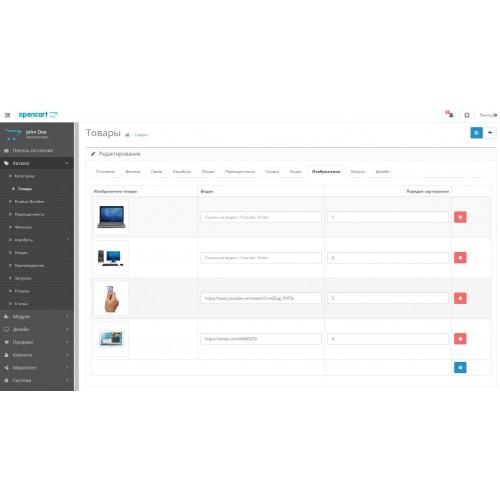 Видео для продукта в карточку товара  Opencart 2x [OCMOD]