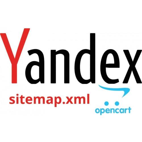 Yandex Sitemap.xml - карта сайта для Yandex [OCMOD]