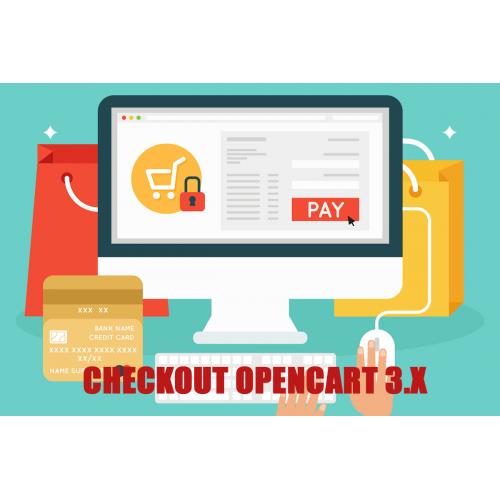 Упрощенное оформление заказа Opencart 3.x [OCMOD]