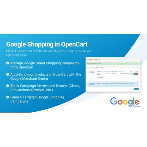 Модуль выгрузки товаров в Google Shopping для Opencart 3 [OCMOD]