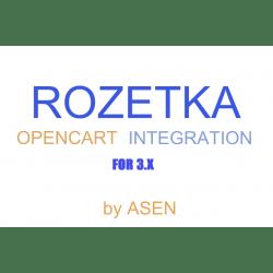 Модуль XML выгрузка товаров на Rozetka для Opencart 3x [OCMOD]