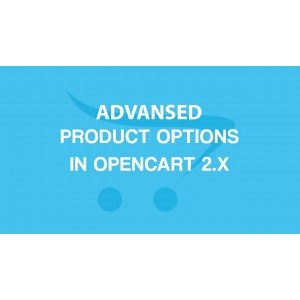 Advanced Options Pro Plus - расширенные опции для Opencart 2.x [OCMOD]