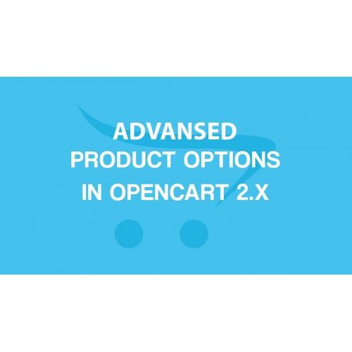 Advanced Options Pro Plus - расширенные опции для Opencart 3.x [OCMOD]