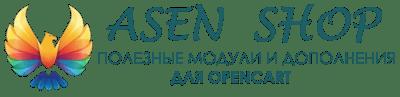 ASEN SHOP - Интернет-магазин полезных модулей для Opencart 1.5x , 2.x , 3.x